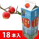 青研 葉とらず りんご100 ジュース 1000ml×18本