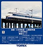 TOMIX Nゲージ 0系東海道・山陽新幹線 大窓初期型 増結セット 8両 98732 鉄道模型 電車