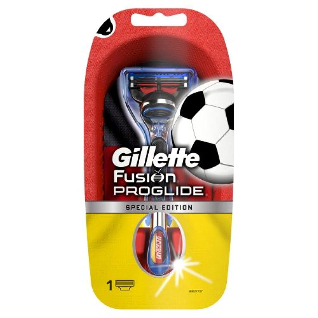 側面肩をすくめる叙情的な【数量限定品】 ジレット プログライド サッカードイツモデルホルダー