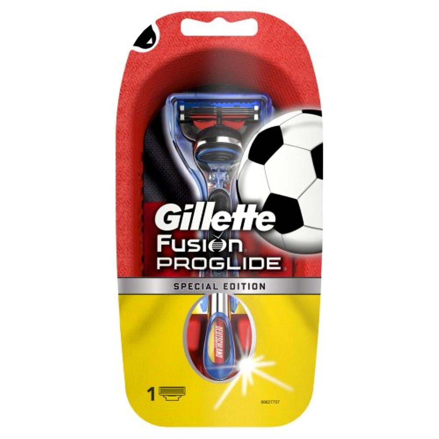 ヘッドレス草既に【数量限定品】 ジレット プログライド サッカードイツモデルホルダー