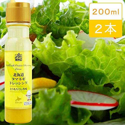 北海道タマネギドレッシング  (とうもろこし香味, 2本)