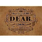 Hey! Say! JUMP LIVE TOUR 2016 DEAR.(通常盤) [DVD]