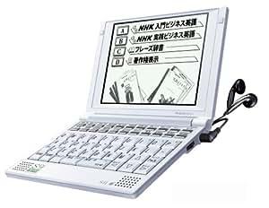 セイコーインスツル 電子辞書S9シリーズ NHKビジネス英語収録 SR-S9003NH3