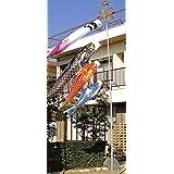 秀光人形工房 鯉のぼり こいのぼり ポール付き 金箔 大空鯉 鯉のぼりポール付 フルセット 4m 734317