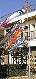 秀光人形工房 鯉のぼり こいのぼり ポール付き 金箔 大空鯉 鯉のぼりポール付き フルセット 3m 734316