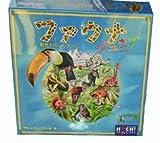 ファウナジュニア (Fauna: junior) ボードゲーム