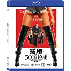 Fifty Shades Of Black (2016) (Region A Blu-Ray) (Hong Kong Version) Chinese subtitled