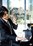 Piano Love the Movie~Music Documentary Film~ [DVD] 画像