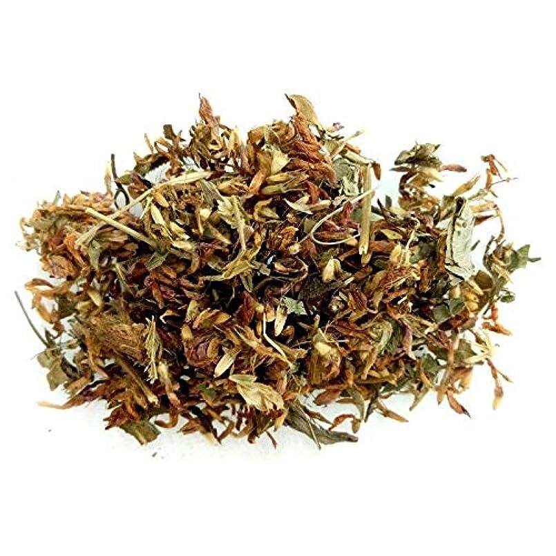巧みなどこでもわかる種子パッケージ:レッドクローバーの花-IncenseフレグランスMagikal Seedion儀式ウィッカパガン