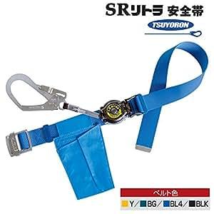 藤井電工/ツヨロン [SRN-599] SRリトラ安全帯 胴ベルト型(ストラップ巻取式)/スタンダードタイプ カラー:BGグリーン