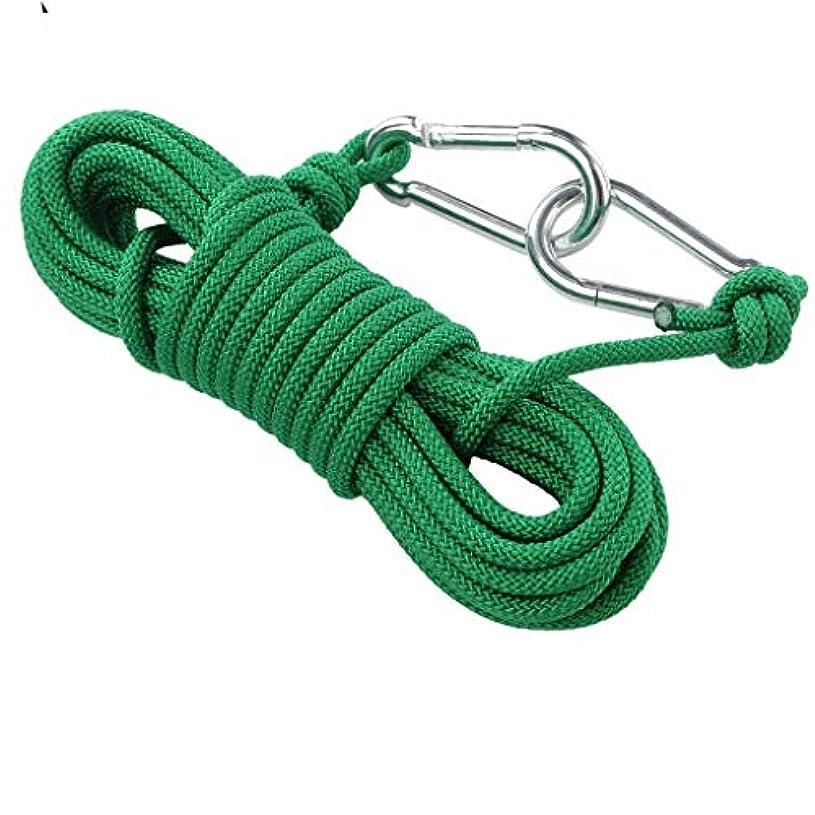 大人恐竜納得させる物干し用ロープ、長さ10M屋外用防風用物干しロープ、6 mm旅行家の直径乾燥ポータブル洗濯物干しロープ(色:GREEN、サイズ:10m)
