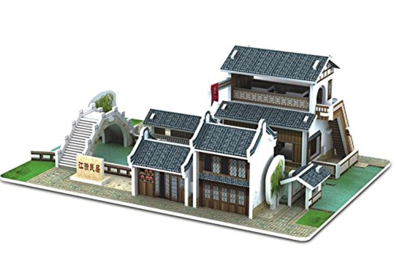 YChoice 知育パズル キッズ 3D ペーパービルディングパズル 教育学習玩具 素晴らしいギフト (Jiangsu Zhejiang Residences)
