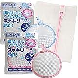 洗濯用品 洗たくマグちゃん ブルー ピンク 2個セット 洗濯ネット付き マグネシウム粒 部屋干し におい 消臭 洗浄 除菌