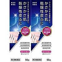 【第2類医薬品】マーカムHPローション ×2