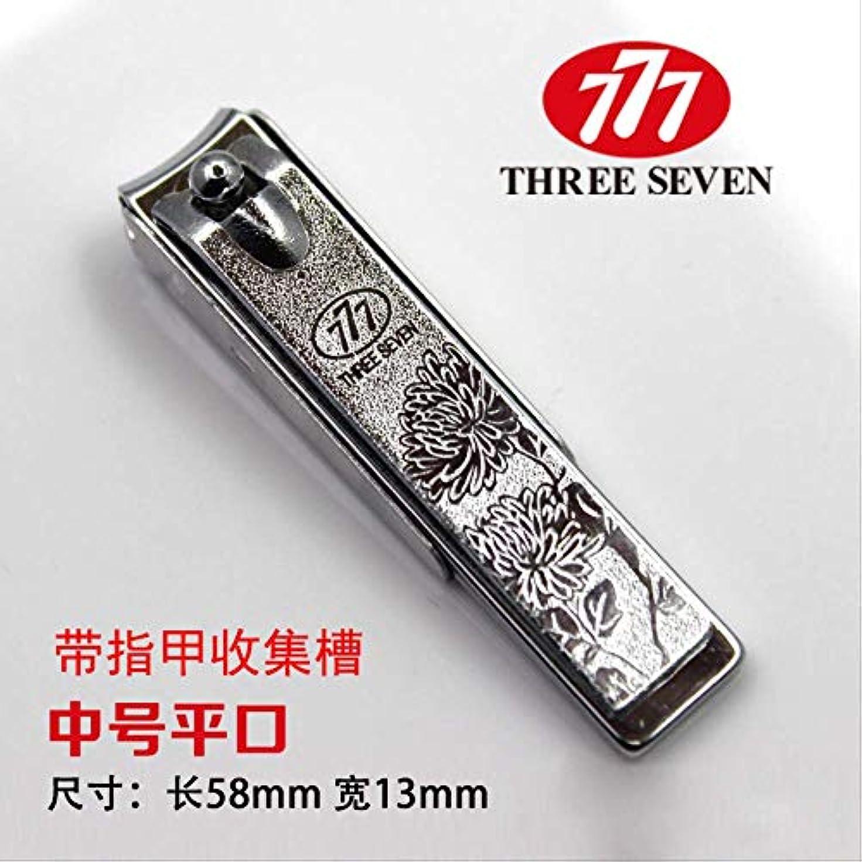 乱闘廃止選択する韓国777爪切りはさみ元平口斜め爪切り小さな爪切り大本物 N-621YS