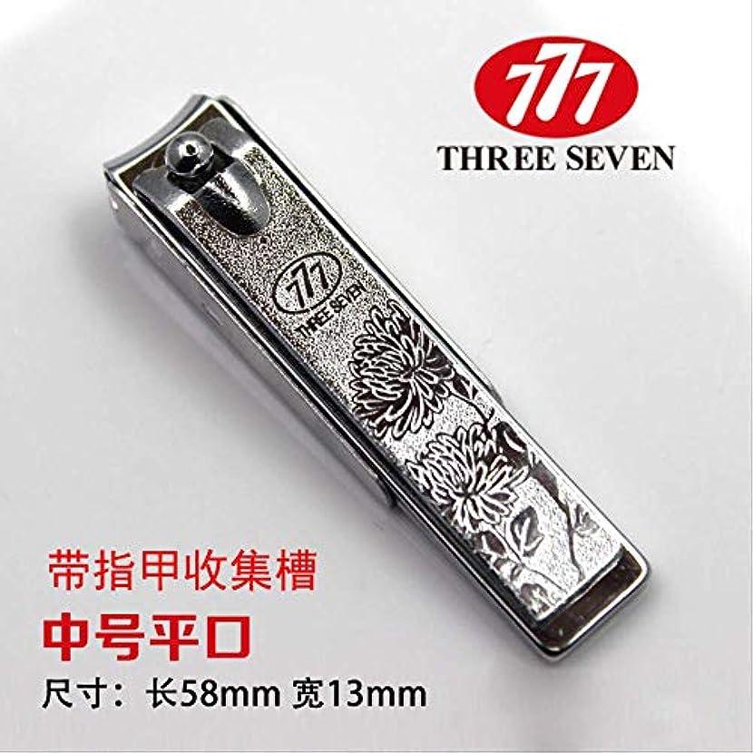 完璧な無駄な純粋に韓国777爪切りはさみ元平口斜め爪切り小さな爪切り大本物 N-621YS