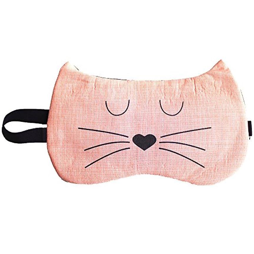 憧れ穀物骨クールアイマスク ねこ アイマスク 猫 (B type)