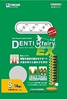 (まとめ買い)フォーキャンス デンティ・スリーフェアリーEX120 S 14個入 犬用 【×4】