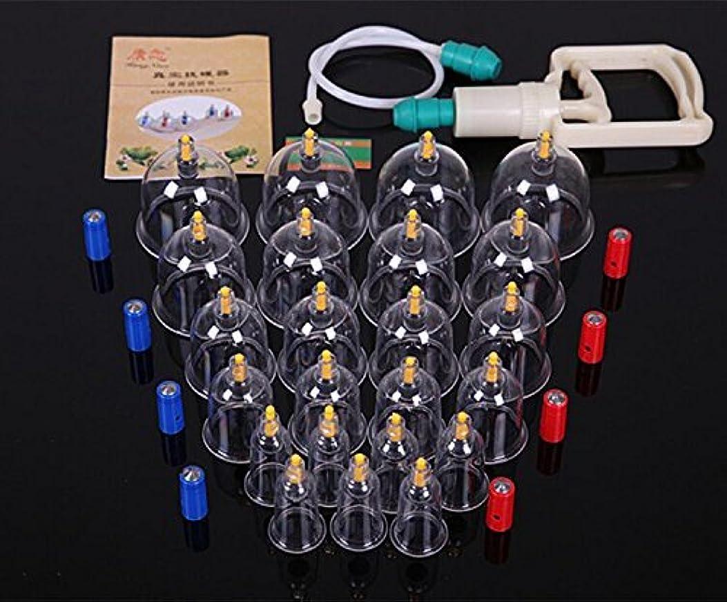 遠征デュアル聡明中国のカッピング理学療法セット真空ポンプとその他の付属品を備えた24個のカッピンググラス、背中の痛みのための自然療法の自己マッサージ、セルライト、顔、slim身、腹部