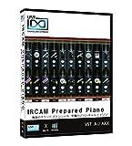 UVI IRCAM Prepared Piano バーチャル プリペアドピアノ音源【ダウンロード製品/国内正規品】