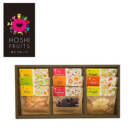 ホシフルーツ ギフト お菓子 太陽の ドライフルーツ 9袋