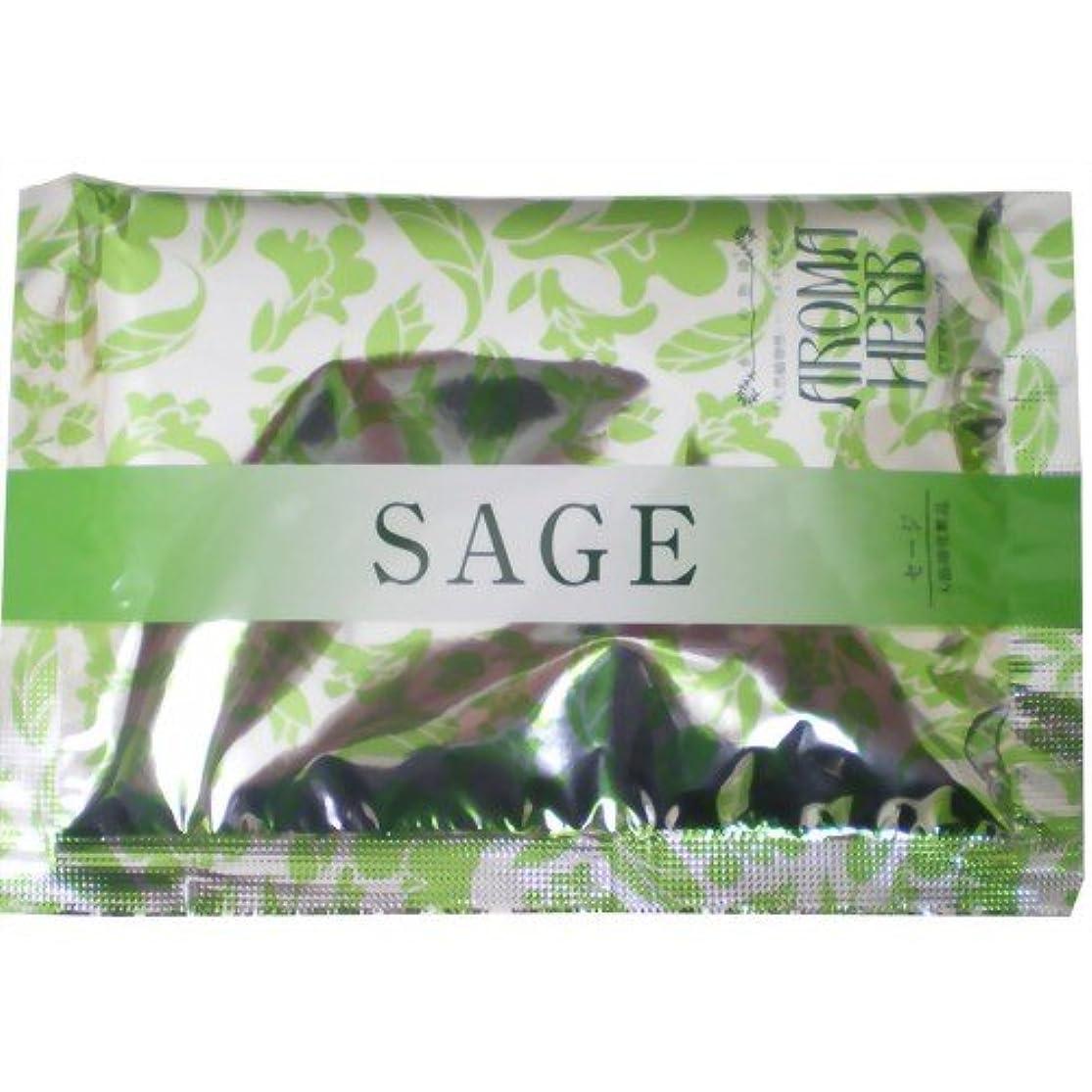 三角植生助言アロマハーブ 香りの物語入浴剤 セージ(入浴剤 ハーブ)