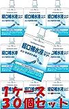 【1ケース】経口補水液ドリンクゼリー 200g