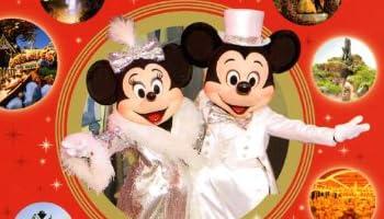 東京ディズニーランドベストガイド 2011-2012 (Disney in Pocket)