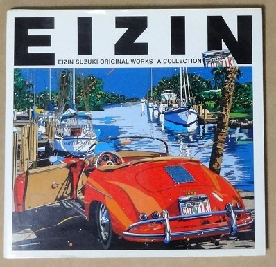 EIZIN SUZUKI ORIGINAL WORKS:A COLLECTIN―鈴木英人原画作品集