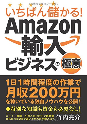 amazon game ranking6