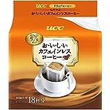 UCC おいしいカフェインレスコーヒー ドリップコーヒー 18杯 126g