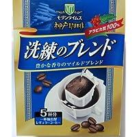 モダンタイムス 神戸珈琲洗練のブレンド 5p×12袋