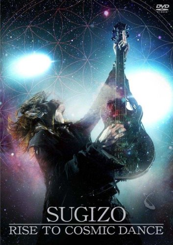 RISE TO COSMIC DANCE [DVD]
