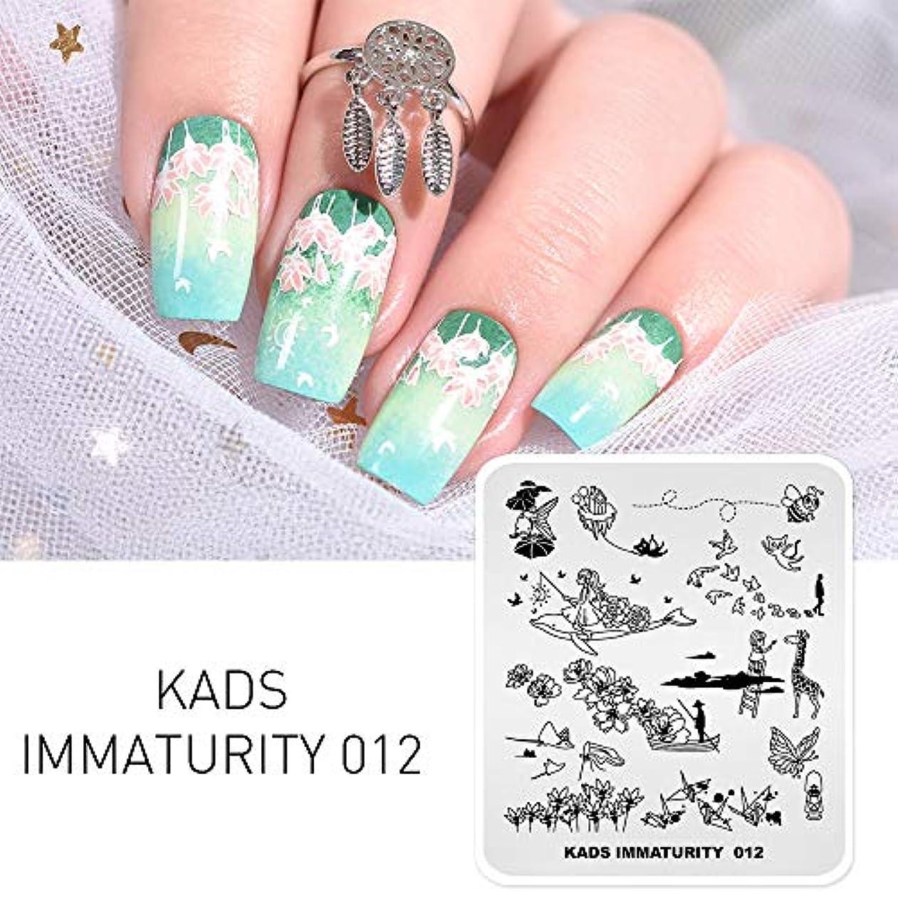 意志コーンウォール解釈的KADS スタンピングプレート ネイルイメージプレート 花模様 可愛い動物 ナチュラルスタイル (IM012)