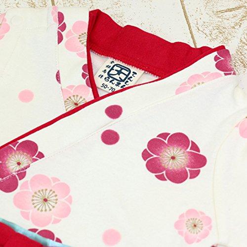 ベビー 新生児 ベビー服 ツーウェイオール 兼用ドレス セレモニードレス 袴風 女の子 カバーオール 赤 50-70 30670606RE5070