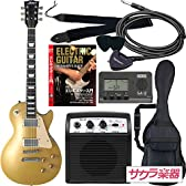 Maison メイソン エレキギター レスポールタイプ サクラ楽器オリジナル LP-28/GD 初心者入門リミテッドセット
