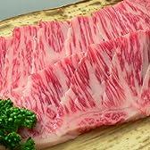 特選松阪牛専門店やまと 松阪牛 A5 サーロイン < 焼肉用 > 1.5kg (12~15名様用) 【松阪牛証明書付】