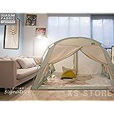タスミ暖房テント ファブリック シグネチャー 2〜3人用 (室内専用暖房テント) Double Bed, Queen size (ミント)