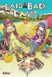 Laid-Back Camp Vol. 1 (English Edition)