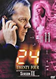 24-TWENTY FOUR- シーズンII vol.11 [DVD]