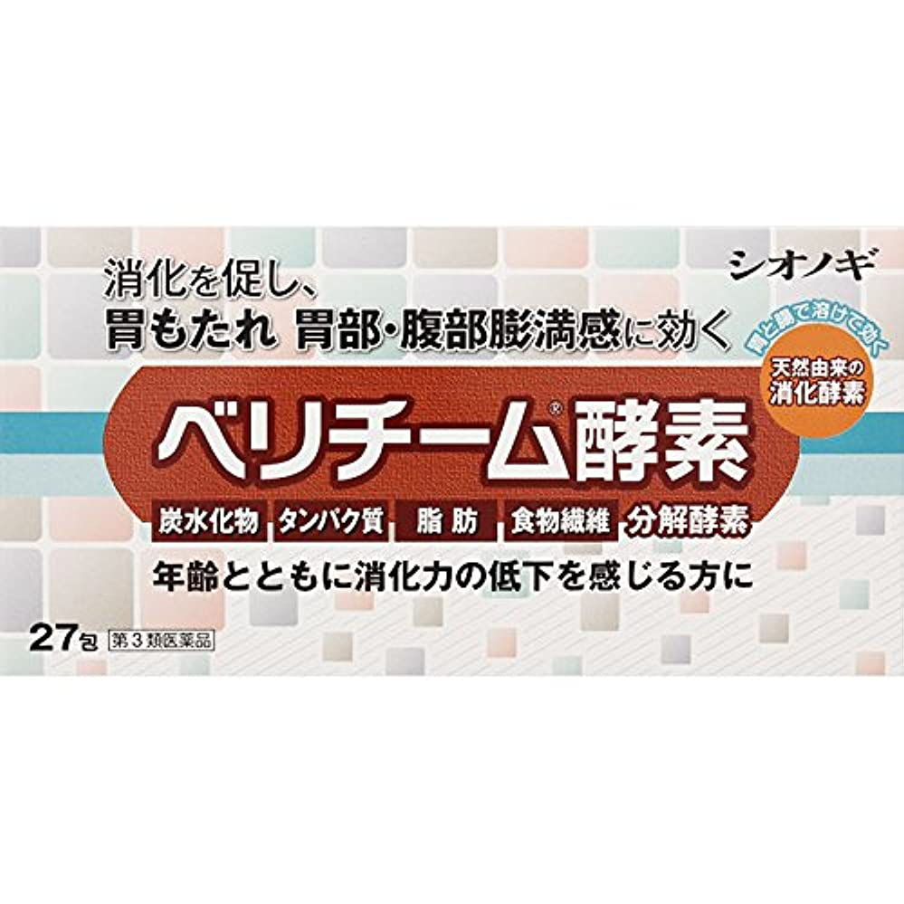 持続的カール代理人【第3類医薬品】ベリチーム酵素 27包 ×8
