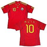 アディダス2010 (adidas)アディダス 2010-11 ルーマニア代表 ホーム半袖 ユニフォーム #10 MUTU アドリアン・ムトゥ