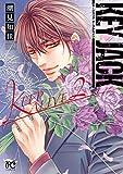 KEY JACK KEEP ALIVE(2) (ボニータ・コミックス)