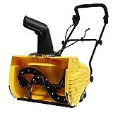 HAIGE [保証無し] 電動 除雪機 HG-K1650 除雪幅50cm 1600Wモーター搭載