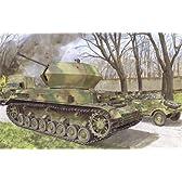 サイバーホビー 1/35 WW.II ドイツ軍 IV号対空戦車オストヴィント