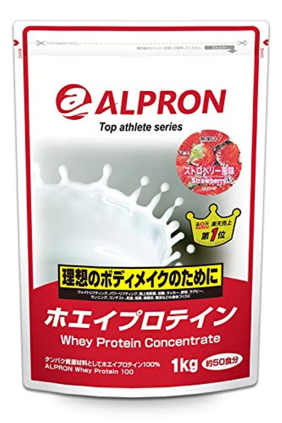 更新する誰かバケツアルプロン ホエイプロテイン100 1kg【約50食】ストロベリー風味(WPC ALPRON 国内生産)