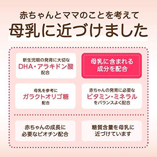 『和光堂 レーベンスミルク はいはい810g×2缶パック (おまけ付き)』の1枚目の画像