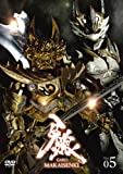 牙狼<GARO>~MAKAISENKI~ vol.5[DVD]