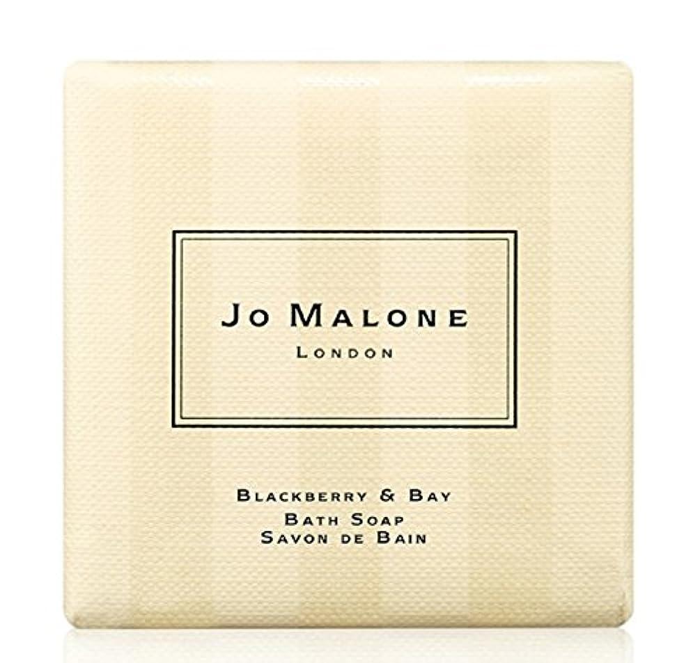繁栄背景並外れたジョーマローン ブラックベリー&ベイ バス ソープ 石鹸 100 g