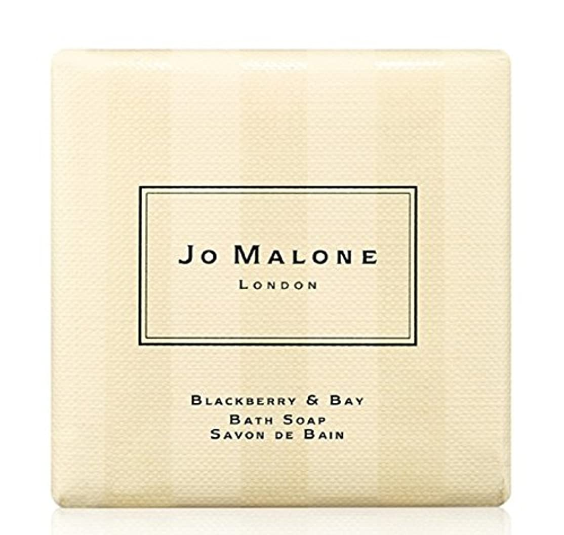 カロリートロピカル信頼できるジョーマローン ブラックベリー&ベイ バス ソープ 石鹸 100 g